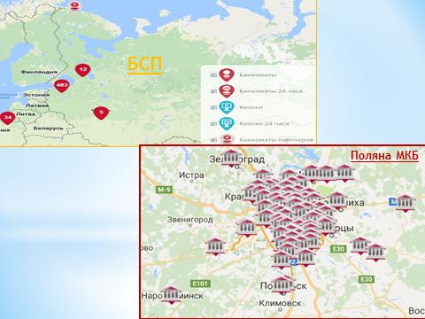 Присутствие банка СтП и МКБ по регионам