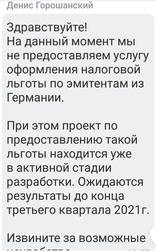 Имбецил №1